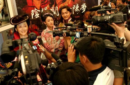 图文:《阴阳关阴阳梦》主创亮相上海电视节(5)