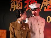 性感朱茵首演军人(组图)
