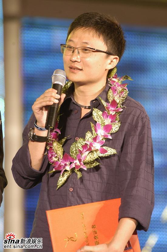 图文:双十佳颁奖典礼--十佳导演沈严