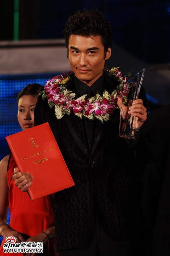 图文:双十佳颁奖典礼--十佳演员胡兵