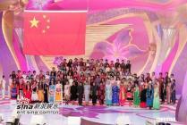 组图:Twins、杨千�谩⒀�凯琪等同贺十一国庆