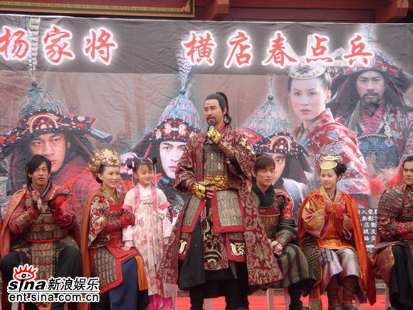 《少年杨家将》偶像齐聚翁家明力拼何润东胡歌