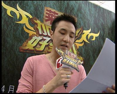 直播预告:上海《加油好男儿》4月19日街头海选