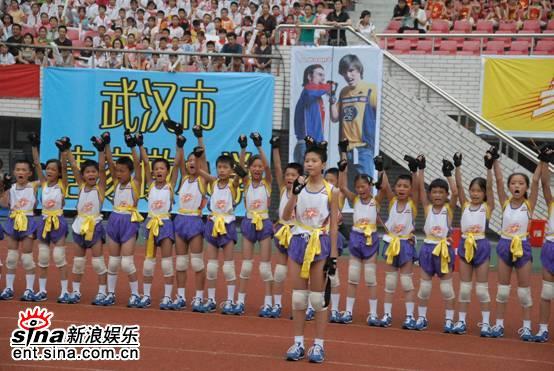 资料图片:武汉市唐家墩队长小学黄文汉大坝思南县小学场图片