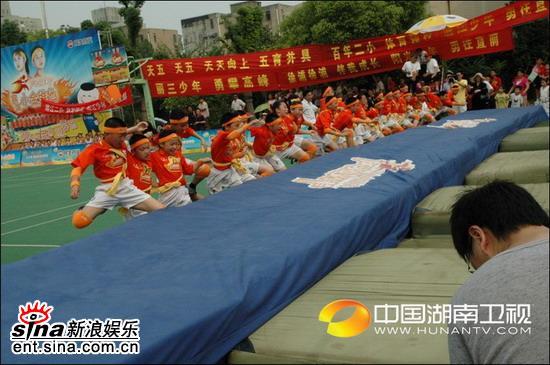 资料图片:《阳光伙伴》上海赛区现场图片(3)