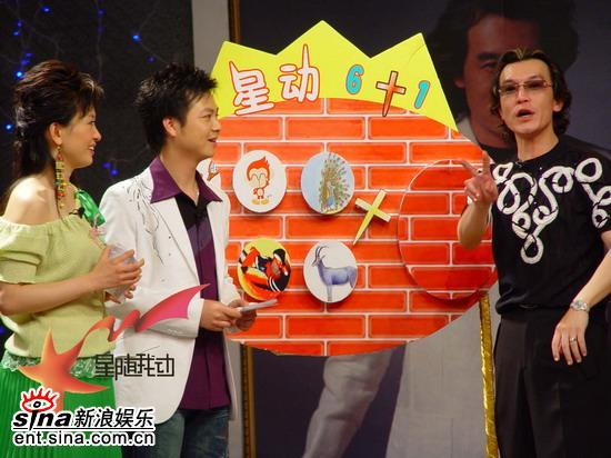 资料图片:《星随我动》节目嘉宾--李咏