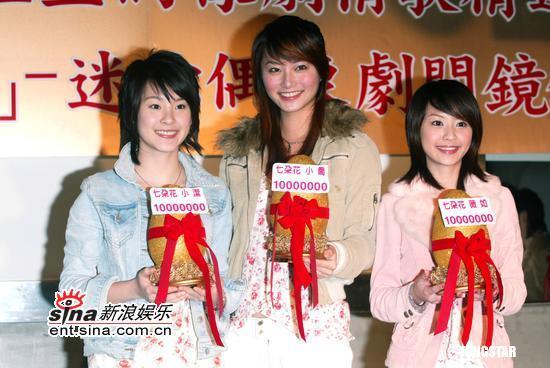 组图:台湾迷你偶像剧《爱的奇迹》开镜