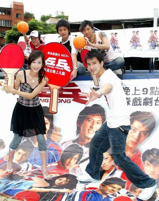 《乒乓》宣传展开乒乓擂台赛信乐团助阵(组图)