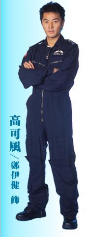 资料:TVB剧《随时候命》人物介绍(组图)