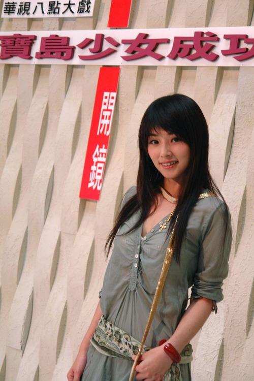 ...宝岛少女成功记》在台举办盛大开机式,女主角   陈怡蓉   ...