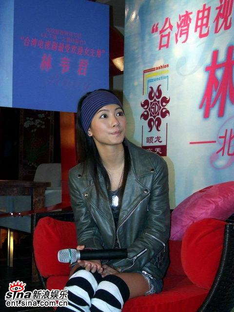 林韦君领最受欢迎女主角奖谈及许玮伦黯然神伤