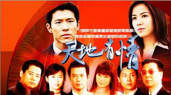央视八套春节巨献《天地有情》接棒《世间路》