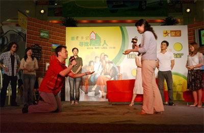 星空卫视深圳打造中国真人版《老友记》(组图)