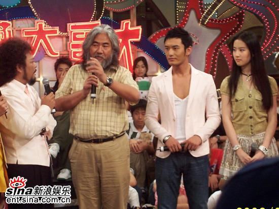 组图:黄晓明与台湾综艺大哥大张菲穿情侣装