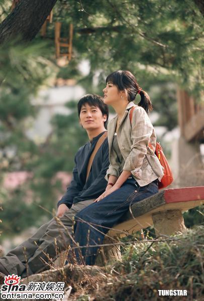 韩国热播剧 爱情的条件 台湾强力上映