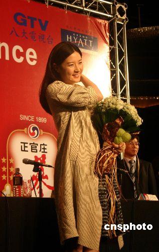 韩国电视剧《大长今》登陆印度吸引5亿观众收