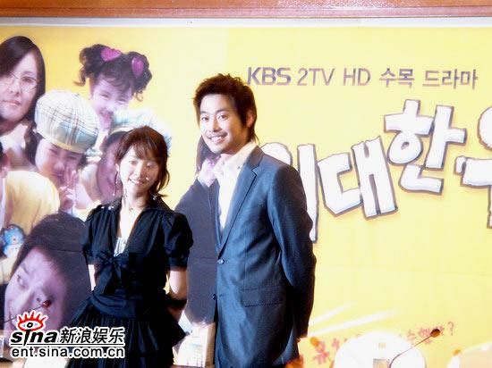 ...伟大的遗产》发布会   新浪娱乐讯 27日在首尔举行了韩剧...