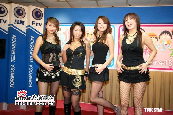 组图:女F4扭腰摆臀火辣替《纯情外宿生》站台