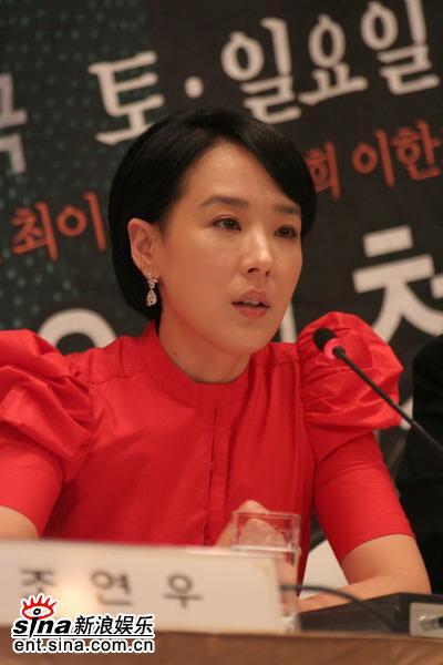 组图:韩剧《文熙》举行发表会主创等出席活动