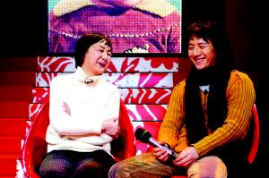 《艺术人生》推出春节喜福会听明星说家长里短