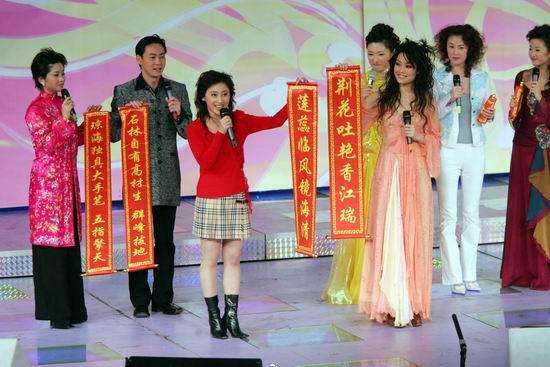 图文:春节晚会首录备播带-主持人献春联