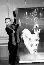 舞蹈编导张继钢:千手之舞是这样练成的(附图)