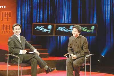 央视名嘴崔永元:得抑郁症的基本都是天才(图)