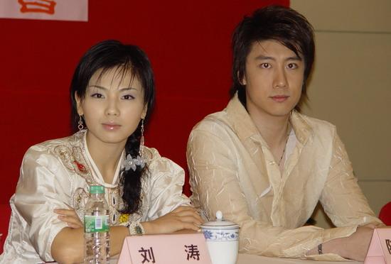 刘涛等出席 原来就是你 上海发布会