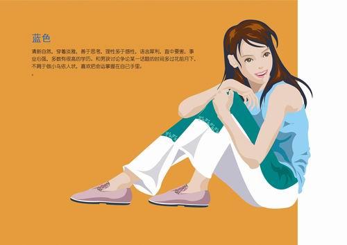 图文:偶像剧《球爱俏佳人》全球招募八位女主角(6)