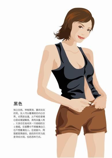 图文:偶像剧《球爱俏佳人》全球招募八位女主角(8)