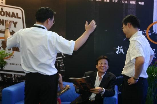 图文:第11届上海电视节各公司展台(4)