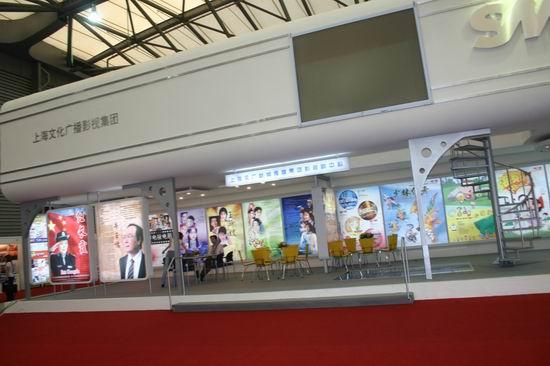 图文:第11届上海电视节各公司展台(17)