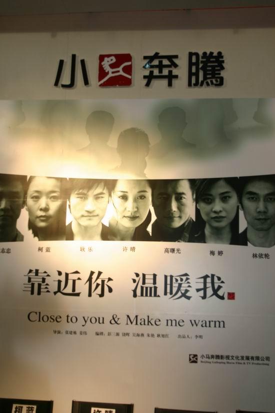 图文:第11届上海电视节各公司展台(21)