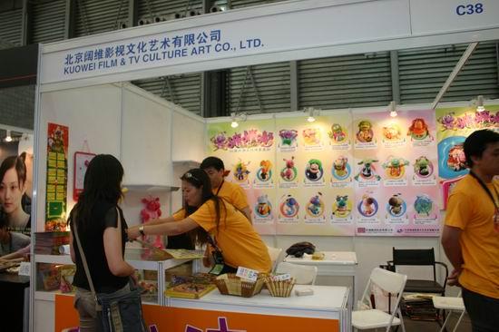 图文:第11届上海电视节各公司展台(26)