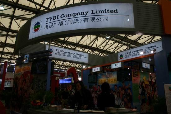 图文:第11届上海电视节各公司展台(30)