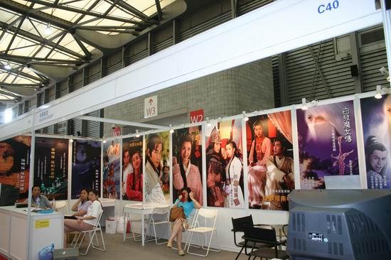 图文:第11届上海电视节各公司展台(54)