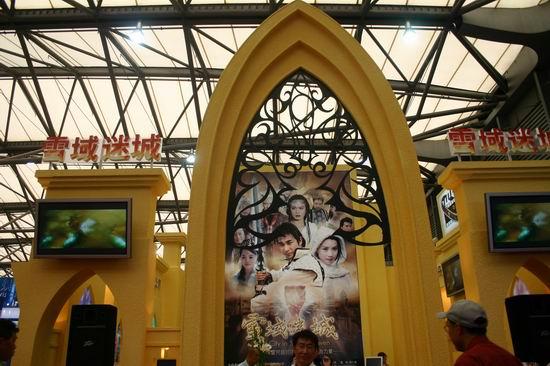 图文:第11届上海电视节各公司展台(60)