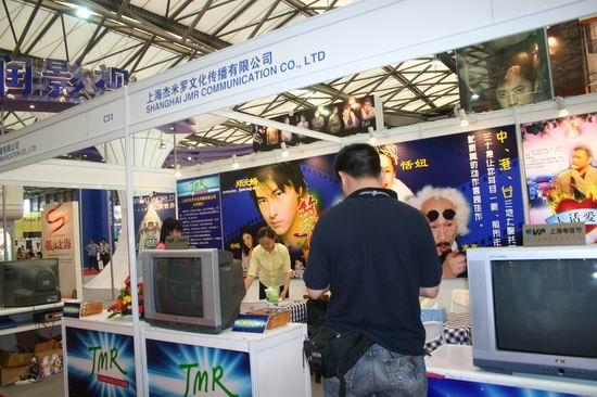 图文:第11届上海电视节各公司展台(65)