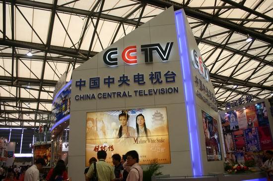 图文:第11届上海电视节各公司展台(73)
