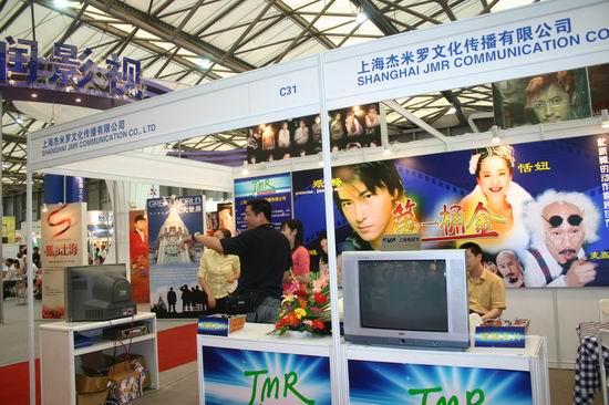 图文:上海杰米罗文化传播有限公司展位