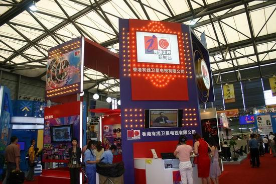 图文:第11届上海电视节各公司展台(77)
