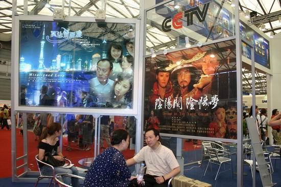 图文:第11届上海电视节各公司展台(78)
