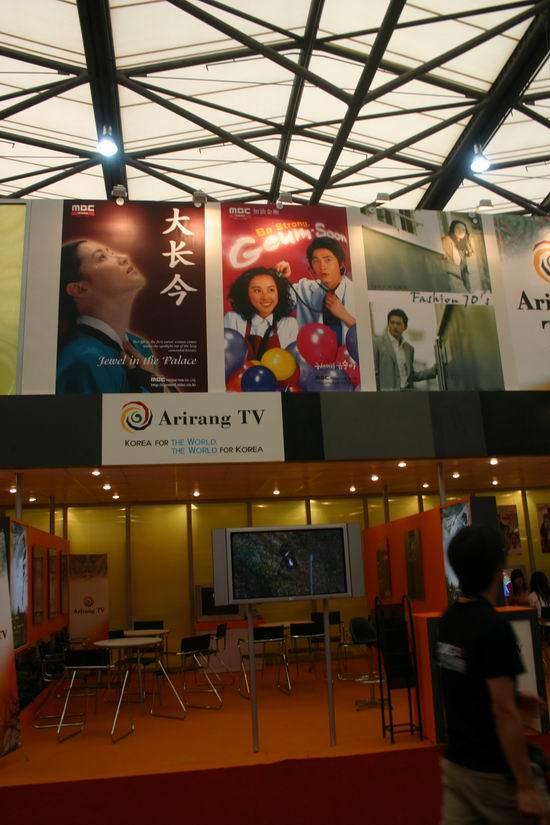 图文:第11届上海电视节各公司展台(79)