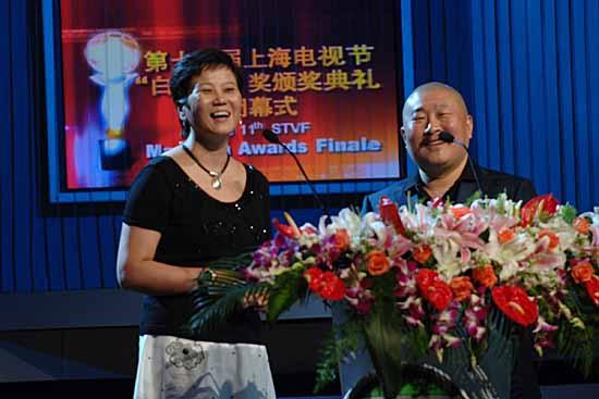 图文:上海电视节闭幕--导演胡玫和丁黑