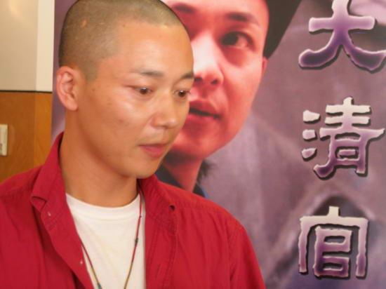 《大清官》国庆节登上荧屏共同怀念傅彪(组图)