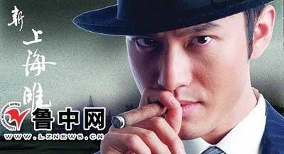 http://image2.sina.com.cn/ent/v/m/2006-02-03/3845c62ddb62d9dbc5cad2f91af54d18.jpg