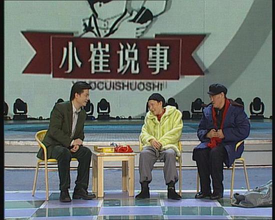 崔永元做客《新闻会客厅》:实话春晚大联欢