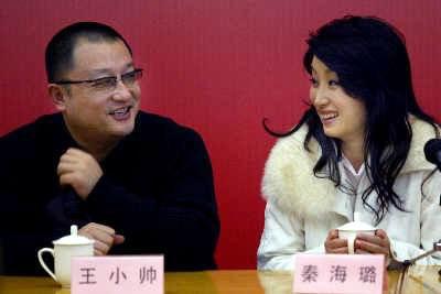 秦海璐王小帅担任《娱乐在线》柏林影展解说员