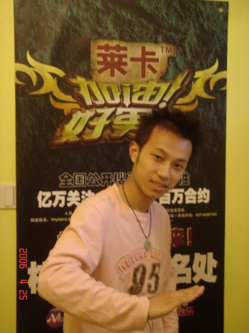 """杭州报名见闻:敢与""""后街男孩""""比歌艺的李同学"""