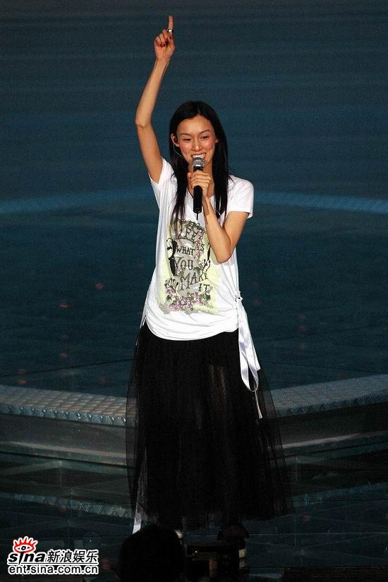 刘若英游鸿明献唱《欢乐中国行-魅力聊城》(图)